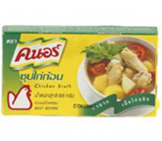 Chicken Cubes 80 GR