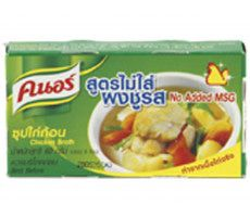 Chicken Cubes (no MSG) 60 GR
