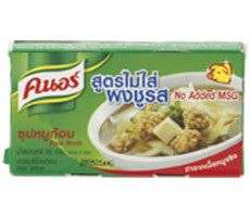 Pork Cubes (no MSG) 60 GR