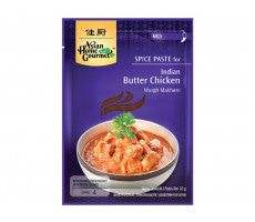 Indian Butter Chicken 50 GR