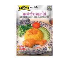 Spicy Chicken In Rice Seasoning Mix 50 GR