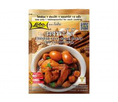 Chinese Five-Spices Blend 65 GR