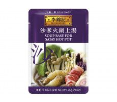 Hot Pot Satay soup 75 GR